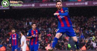 Barcelona - İnter Maç Tahmini