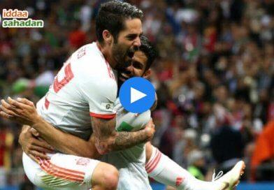 İran-İspanya-Özet